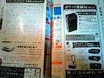 SH3C0003.jpg